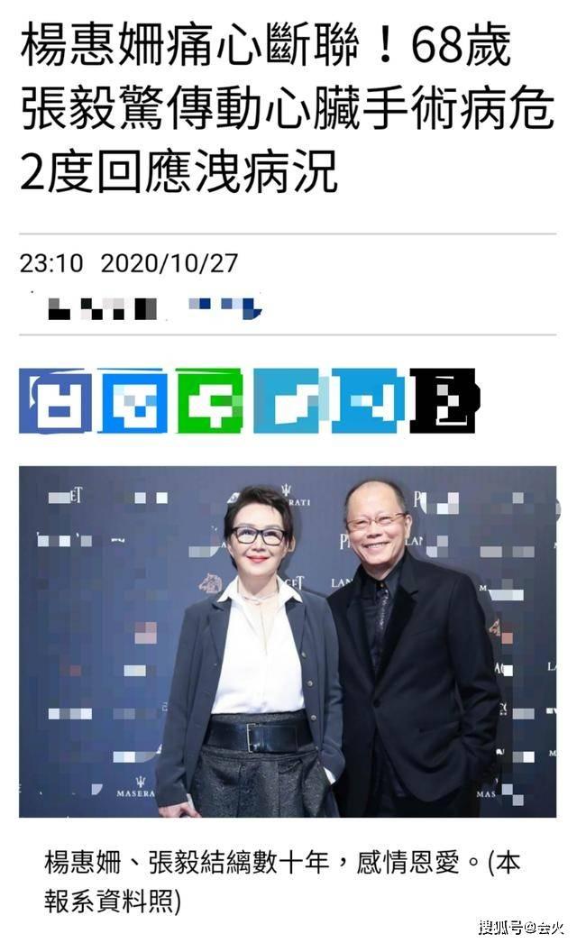 68岁导演张毅惊传病危!因做手术招致输血传染,老婆解体断联