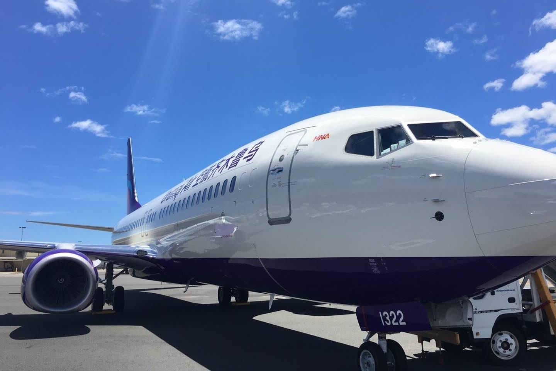 """【销售预告】乌鲁木齐航空将推出""""春运嗷嗷飞""""飞行套票产品"""