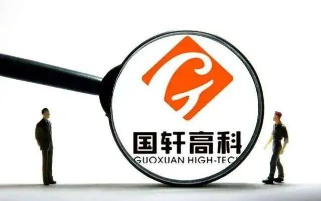 郭萱高新前三季度净利润8526万元。扩大生产能力