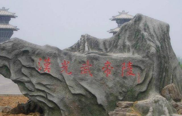 中国墓葬讲究风水,但史上有一个皇帝是例外,至今让人捉摸不透