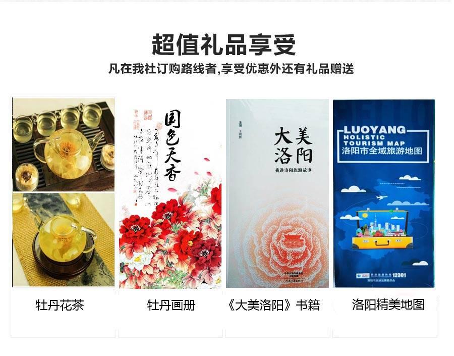 洛阳到福建广东游——厦门/漳州/潮州/揭阳6日行程路线推荐