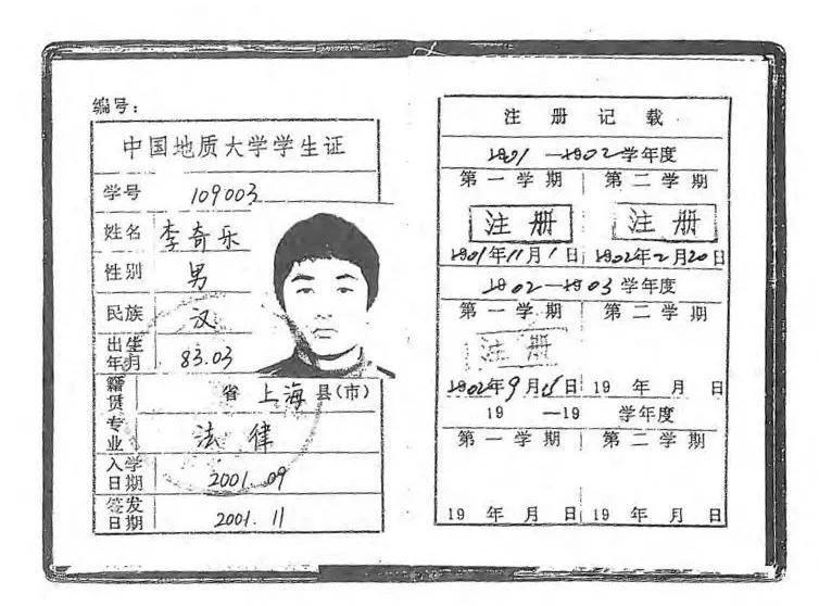 百事3注册大学生病逝17年未能安葬,家属称医院拒开死亡证明 (图1)