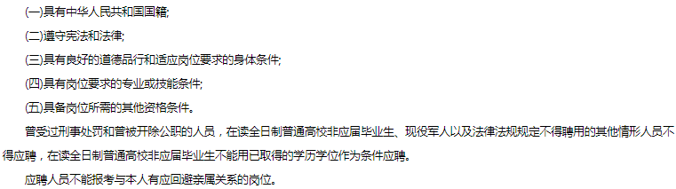 2020年枣庄市立医院引进急需紧缺人才52人(第三批)
