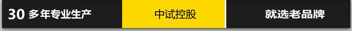 """超低频高压发生器耐压尺度""""欧锦赛下注""""(图1)"""
