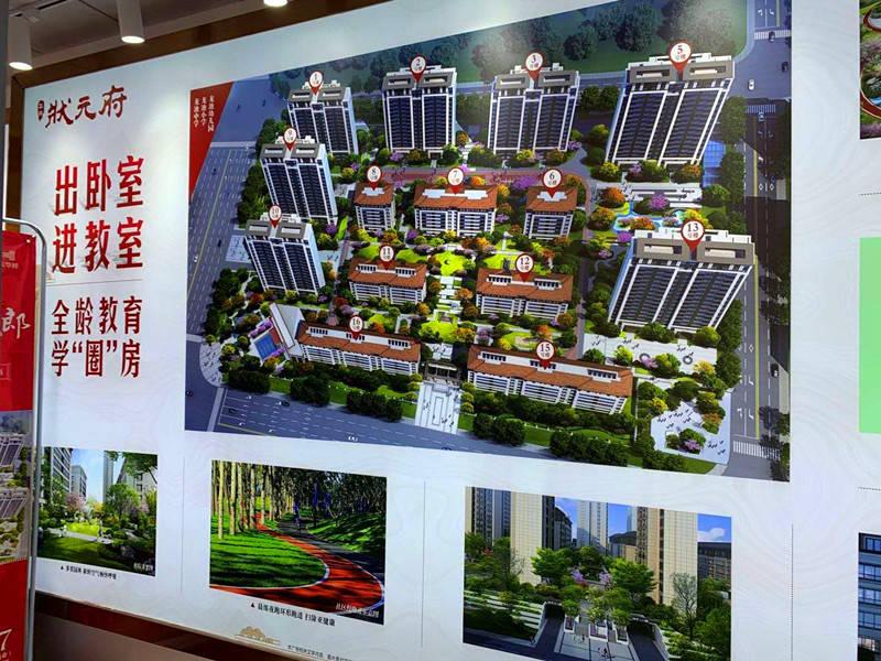 山东华粹房地产开发公司毫无诚信嚣张至极,谁敢买房?