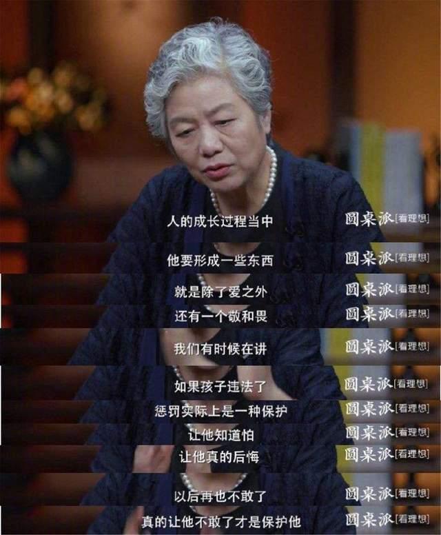 中华环保联合会河南省办事处成立,要在大河南干些啥?