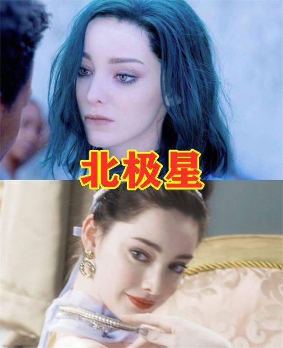 """当""""霸气女主""""遇到卸妆水,北极星让人心动,看到白皇后:想娶!"""