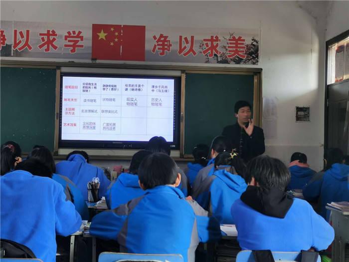 随笔教学为山区教育再助力