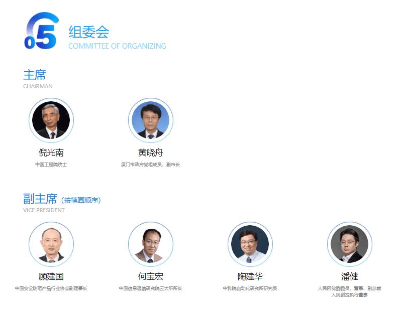 http://www.reviewcode.cn/youxikaifa/180094.html
