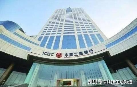 全球最大的公司诞生!相当于深圳5年的GDP,市值突破2万亿美元