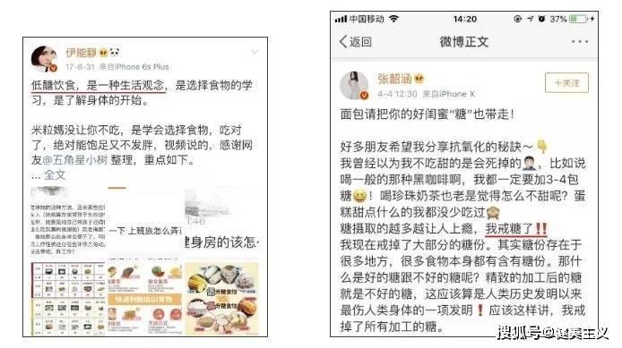 38岁的张韶涵、53岁的伊能静,到底吃了啥看起来像永远18岁?