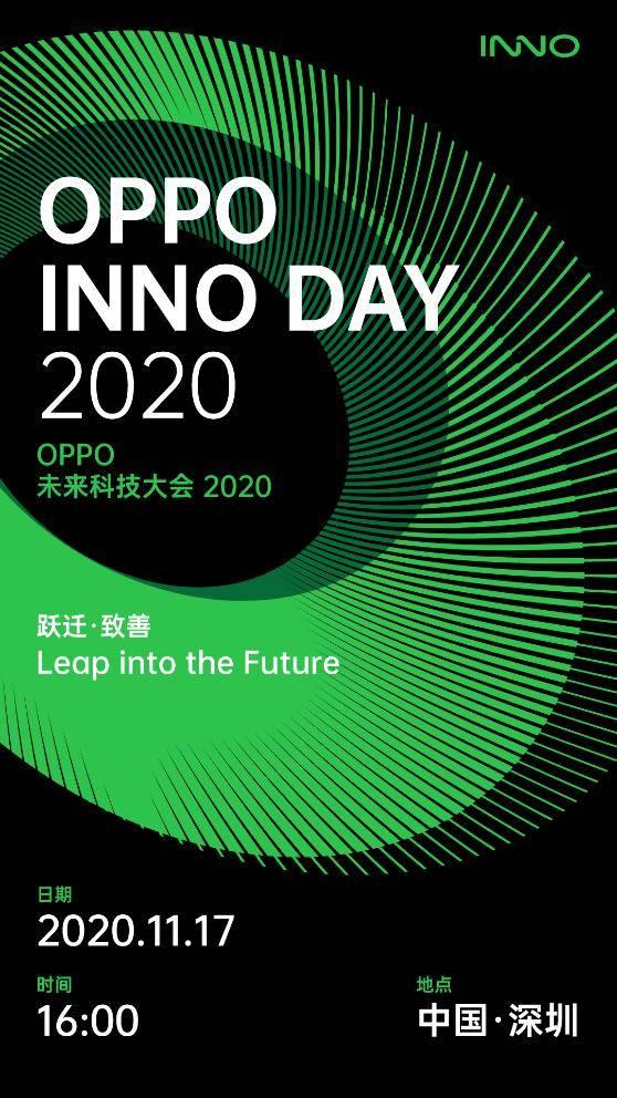 原创 科技和人的关系该如何 这一次未来科技大会OPPO打算探讨点新鲜的
