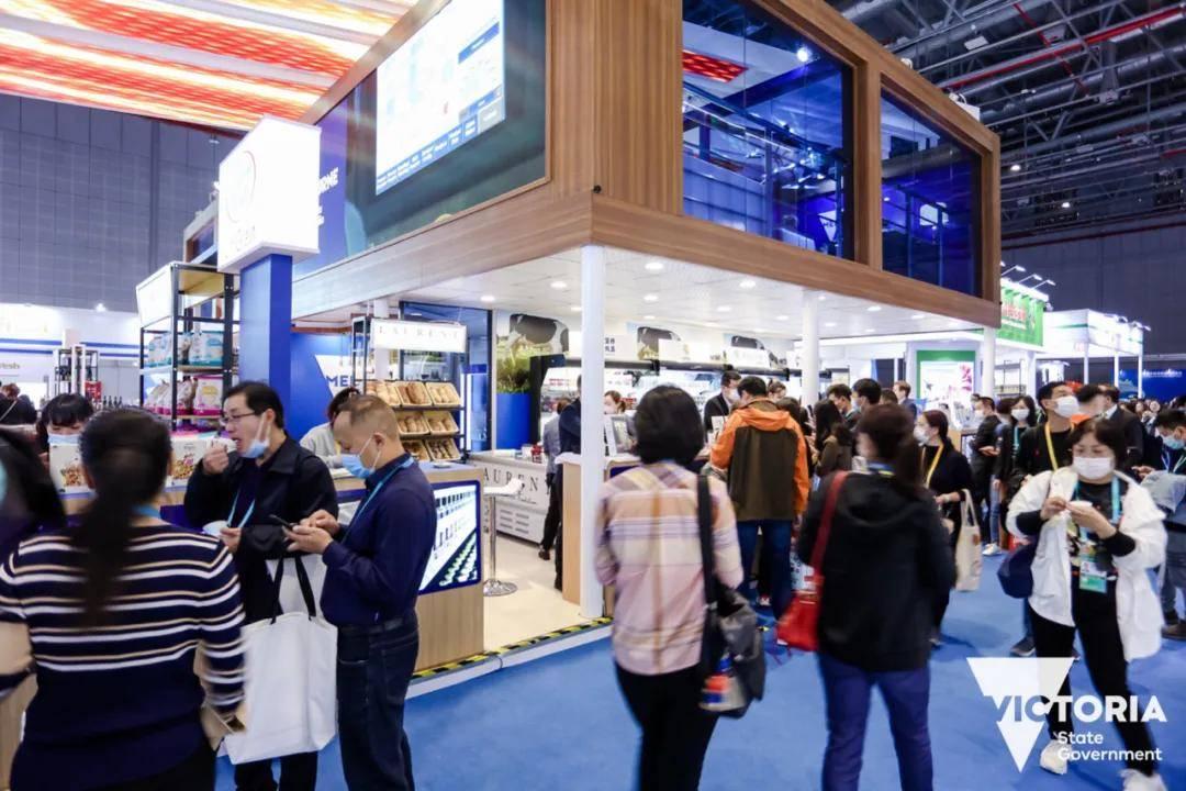直击2020中国进口博览会,维多利亚州展团集中亮相