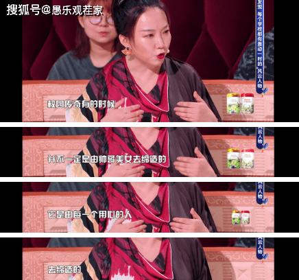 """""""风云人物""""不完全看脸,比如杜海涛"""