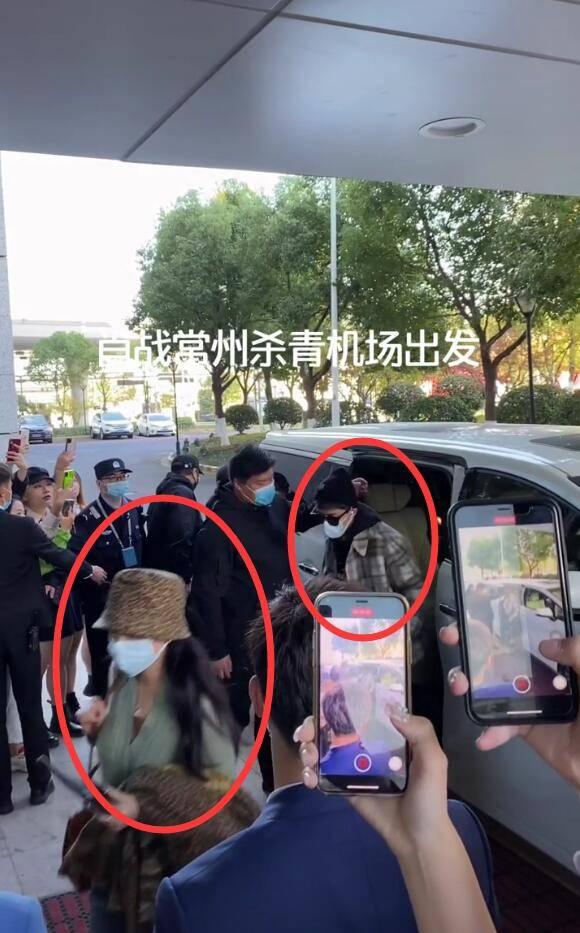 肖战《王牌》常州达成?和掮客人张晶回北京,穿太少却包裹严实引人疼(图2)
