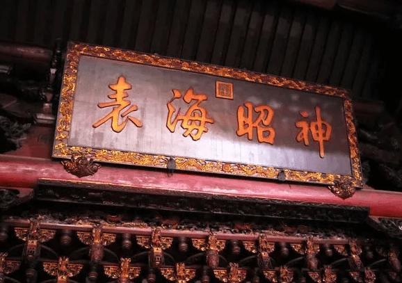 古建筑中的匾额:中国古典文化的灵动缩影,建筑物的灵魂和眼睛