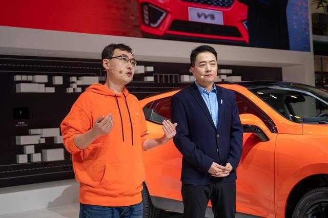 """倾""""橙""""之作,活力无限!VV5元气橙版14.68万元上市!"""
