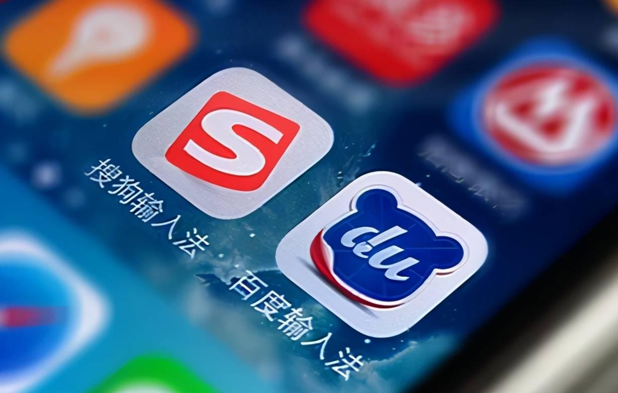 搜狗输入法败北了!中国第一输入法诞生:靠华为拿下5亿用户?