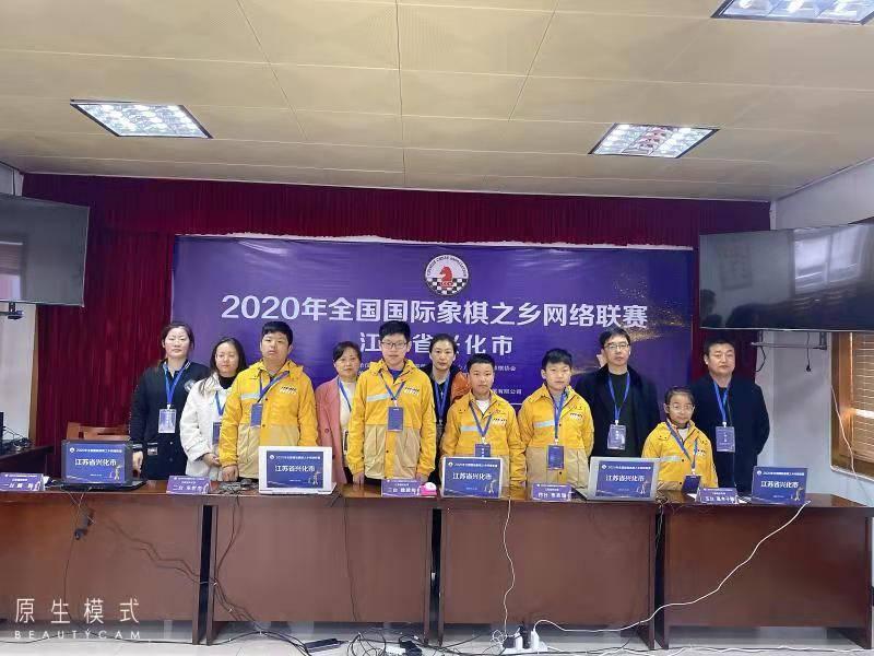 国象之乡网络联赛 重庆市九龙坡区代表队夺冠