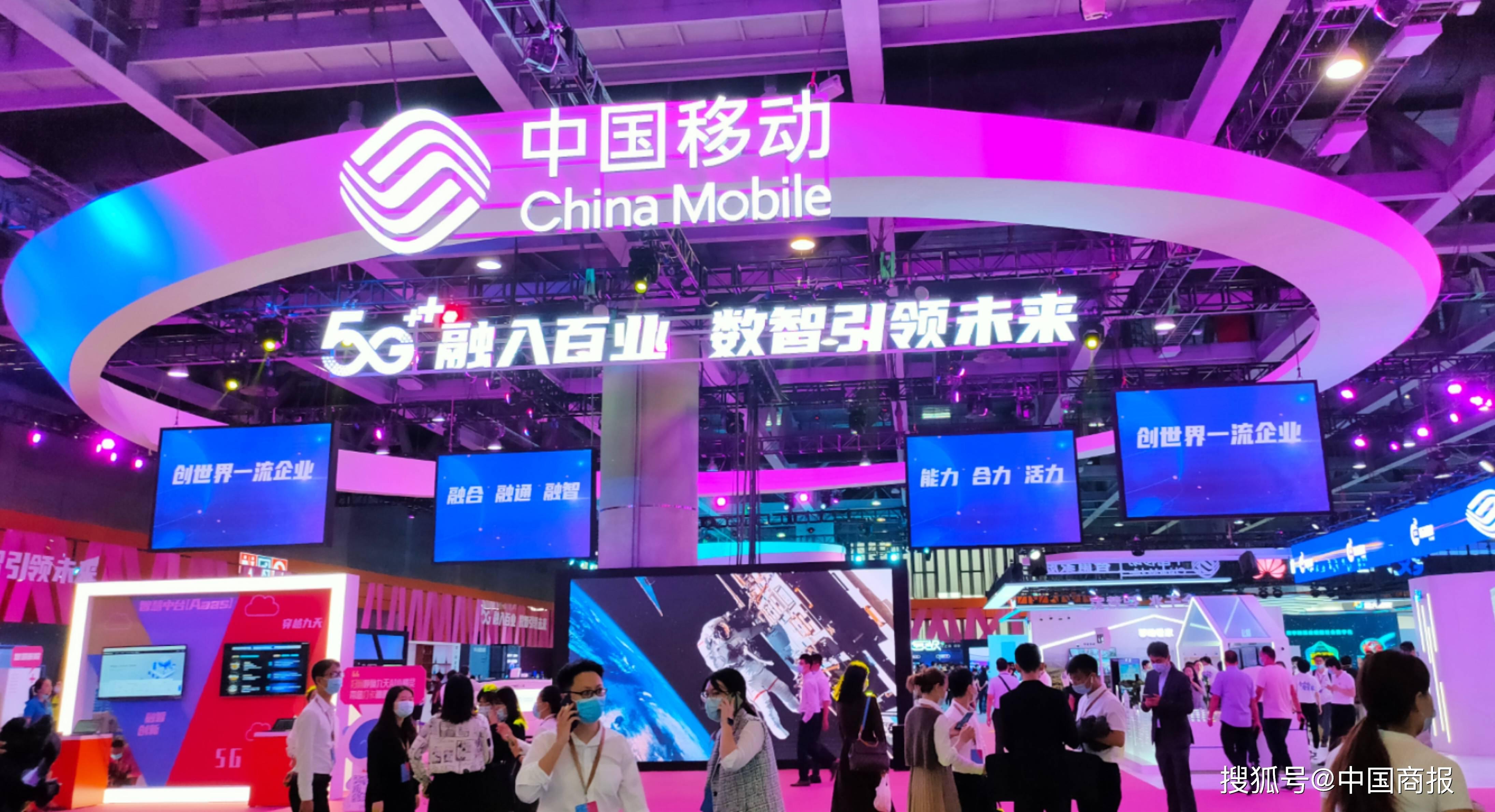 原创            中国移动终端新政出炉 千元5G手机将全面开花