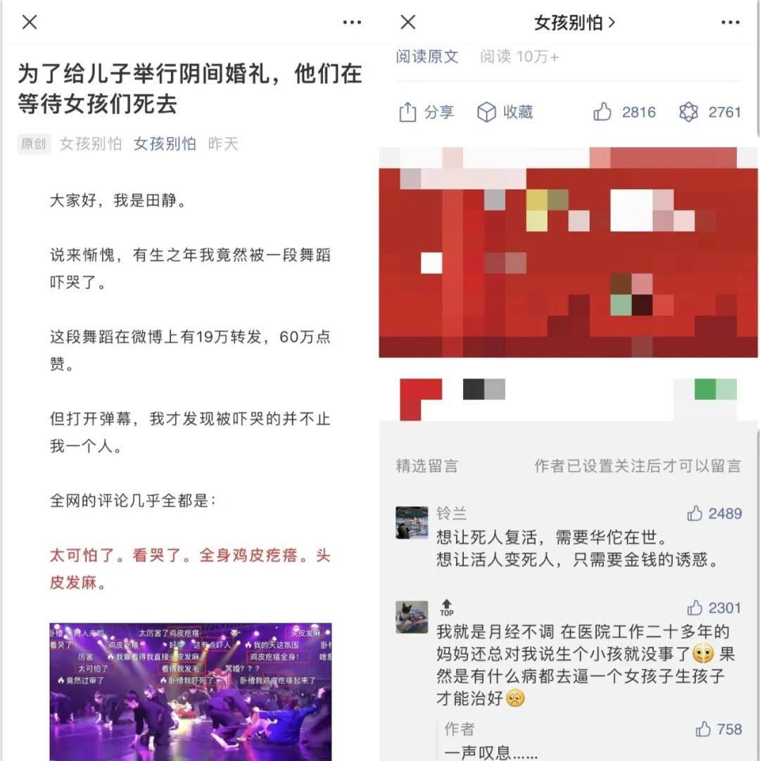 """""""金庸的江湖是越来越坏""""成账号爆款"""