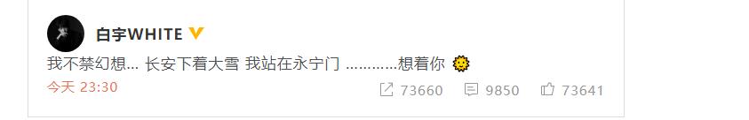 """白宇深夜发文想念""""江阳"""" 《沉默的真相》中饰演的角色"""
