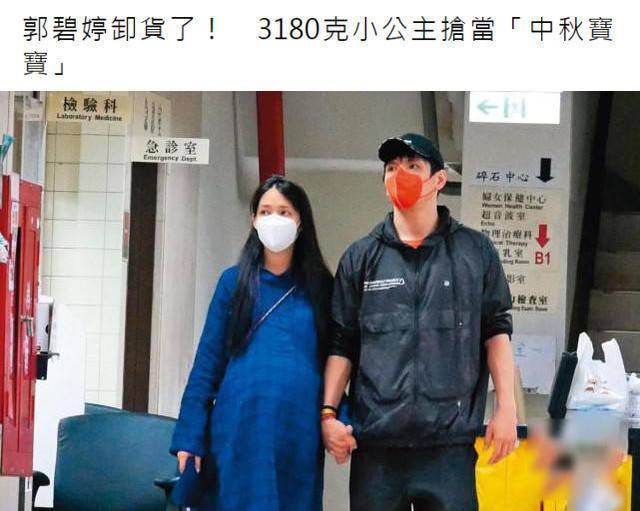 郭碧婷爸爸透露女儿产后近况,与向佐沉浸在幸福中,不希望被打扰
