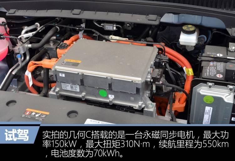 原创独立电动SUV精品试驾几何C选续航版