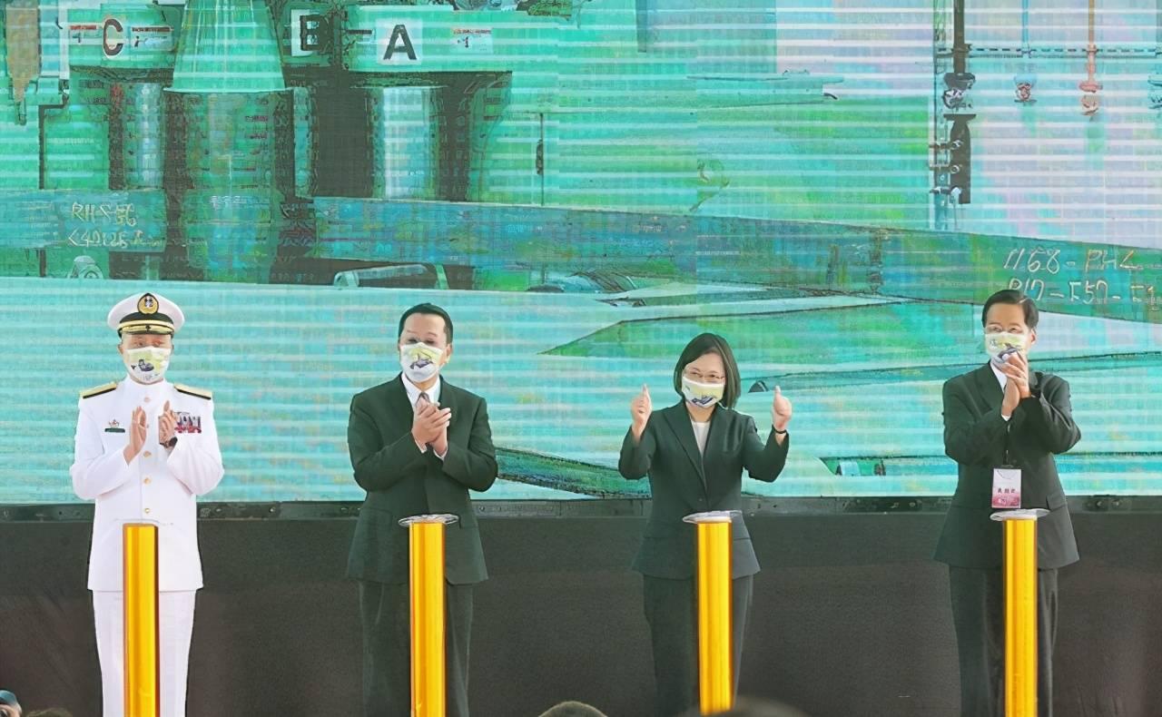 """台湾首艘""""自造潜艇""""开工,拿美国背书,蔡当局激化两岸对抗?"""