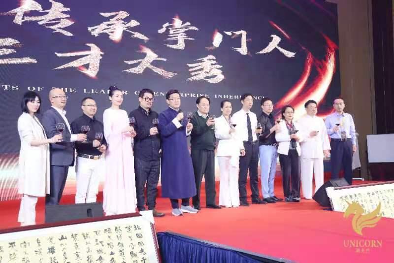 2020万亿生态《十亿美金独角兽》战略会11月20日在上海佘山索菲特大酒店圆满举行插图(12)