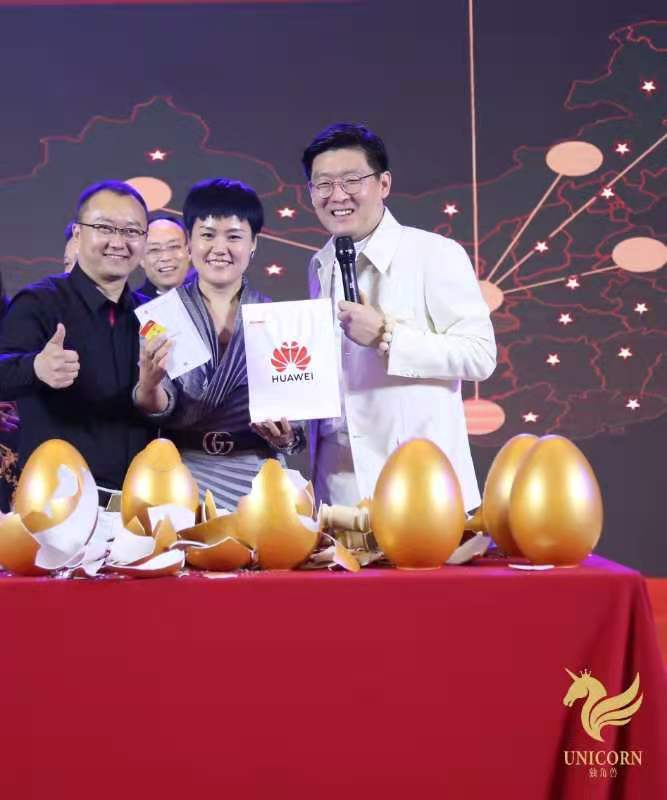 2020万亿生态《十亿美金独角兽》战略会11月20日在上海佘山索菲特大酒店圆满举行插图(11)