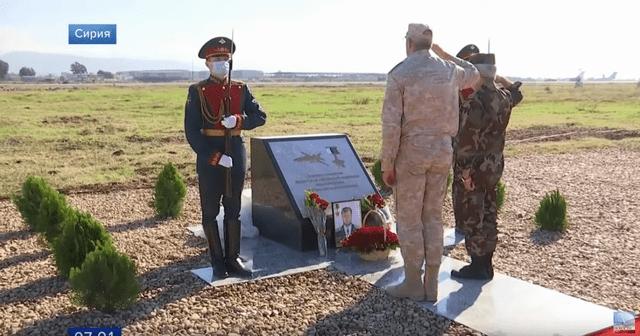 土耳其击落俄罗斯苏-24五周年:苏莱曼尼已死,中东大变天
