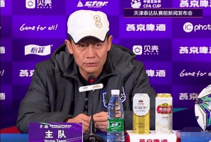 王宝山暗示足协杯夺冠!3外援助阵,贵州主帅:制胜是仅有方针