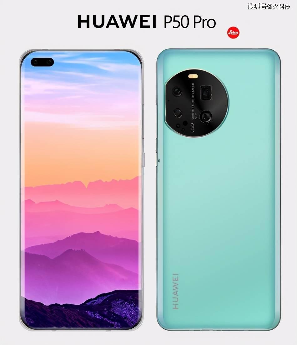 开始准备存钱吧!2020年4款最强配置和颜值最高旗舰手机值得等