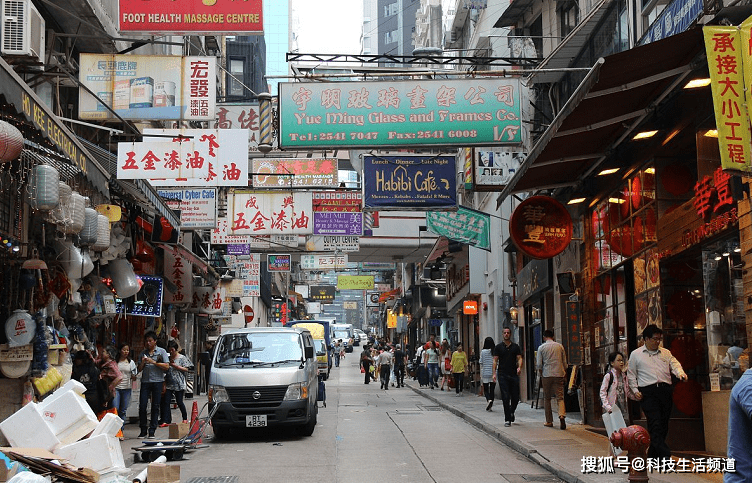 """56平方米的小店铺,被人花5万元买走,54年后卖出3.8亿""""天价""""!"""