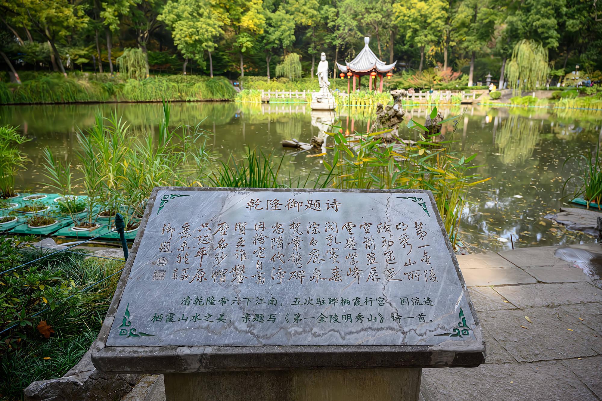 """原创             南京这座山,被誉为""""金陵第一明秀山"""",历史上五王十四帝曾登临"""