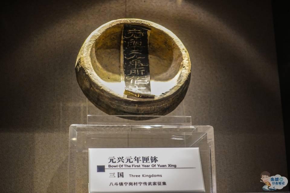 """原创             合肥最""""年轻""""的博物馆 开馆仅一年知道的人不多 馆藏文物可不少"""