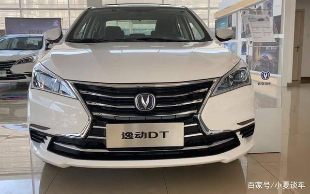 长安一动DT上市售价5.79万元,搭载1.6L发动机