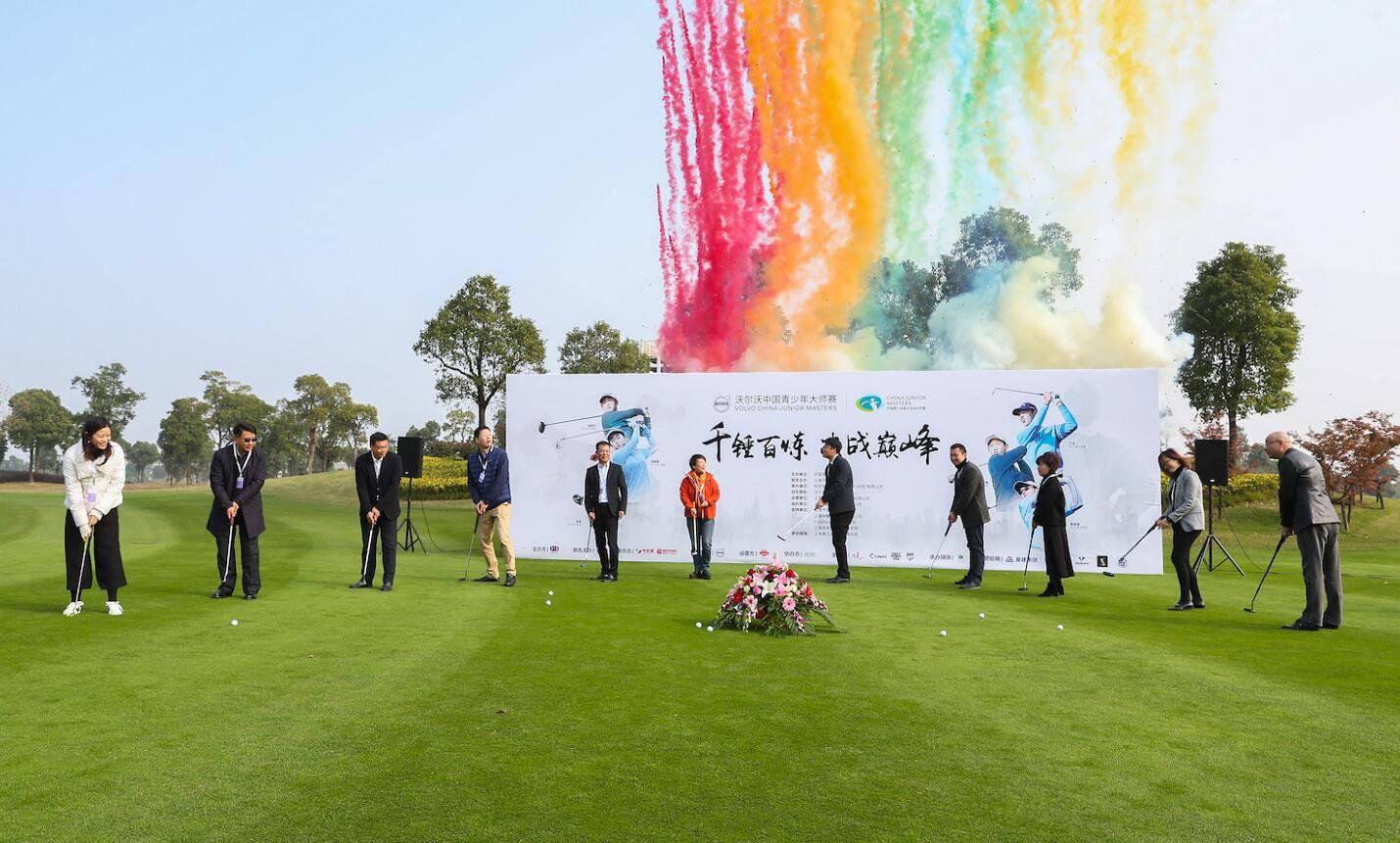 高手云集!沃尔沃中国青少年高尔夫球大师赛一触即发