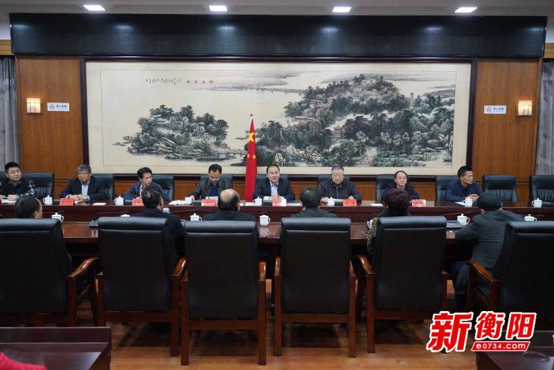 衡阳全面提升水务综合管理水平 中国工程院院士王浩应邀作讲座