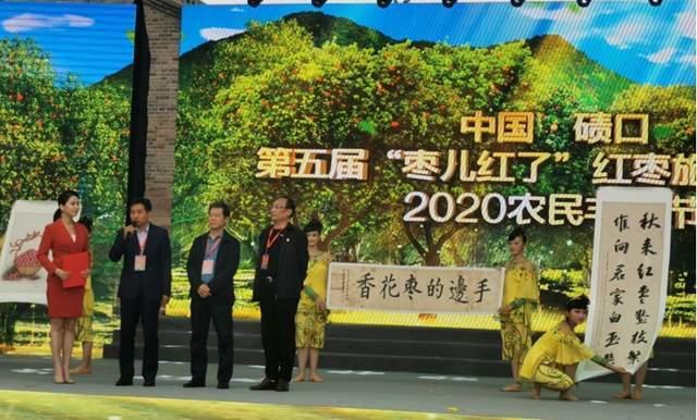 山西省农民书画艺术协会成立