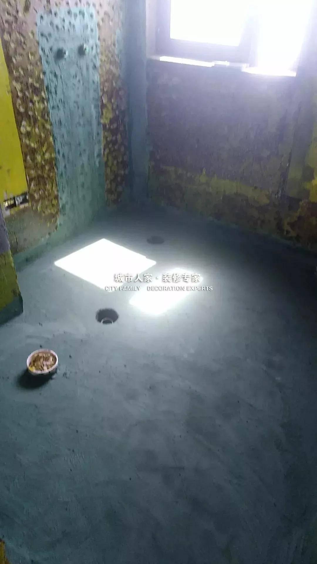 洪梅家庭防水处理