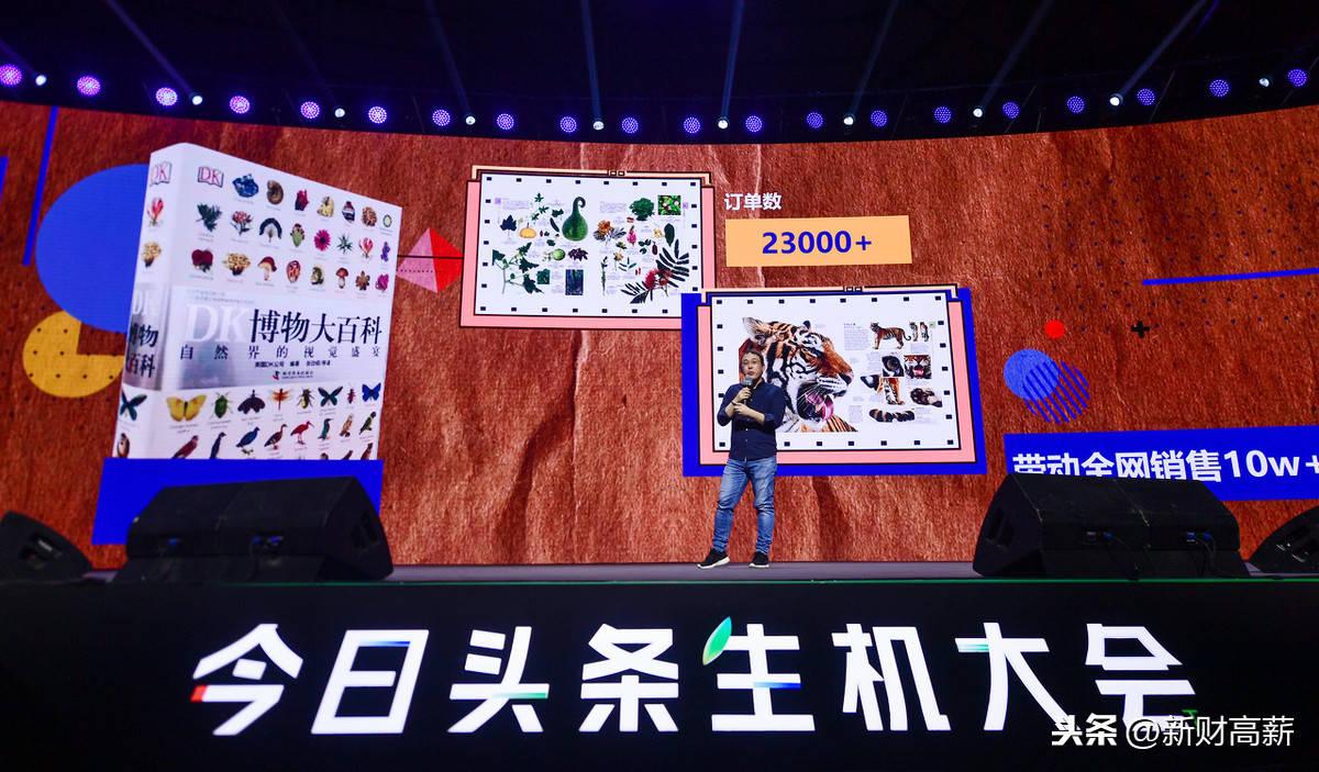华体会游戏平台: 一文看懂媒体新闻编辑和自媒体筹谋运营有啥区别(图1)