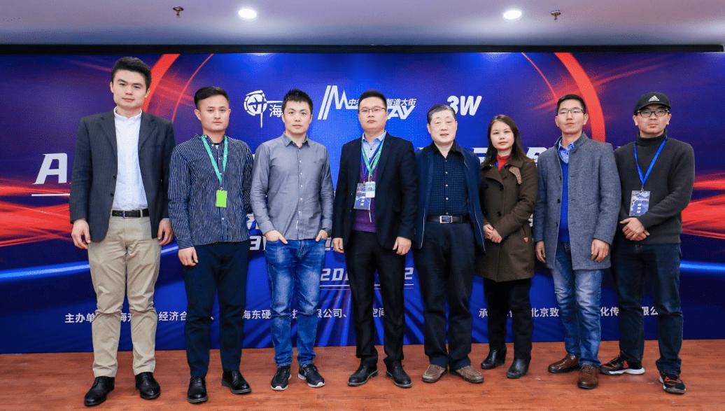 【ToB新闻】西三七文化科技园-3W中创空间开业典礼成功举行