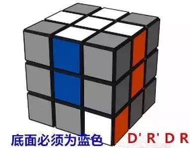 魔方教程公式口诀(魔方教程一步一步图解) 网络快讯 第8张