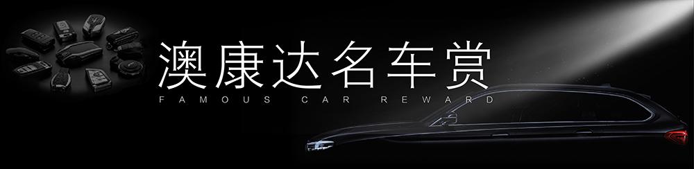 买二手宝马X4M迅雷版去深圳奥康达,世界最大的二手车展厅