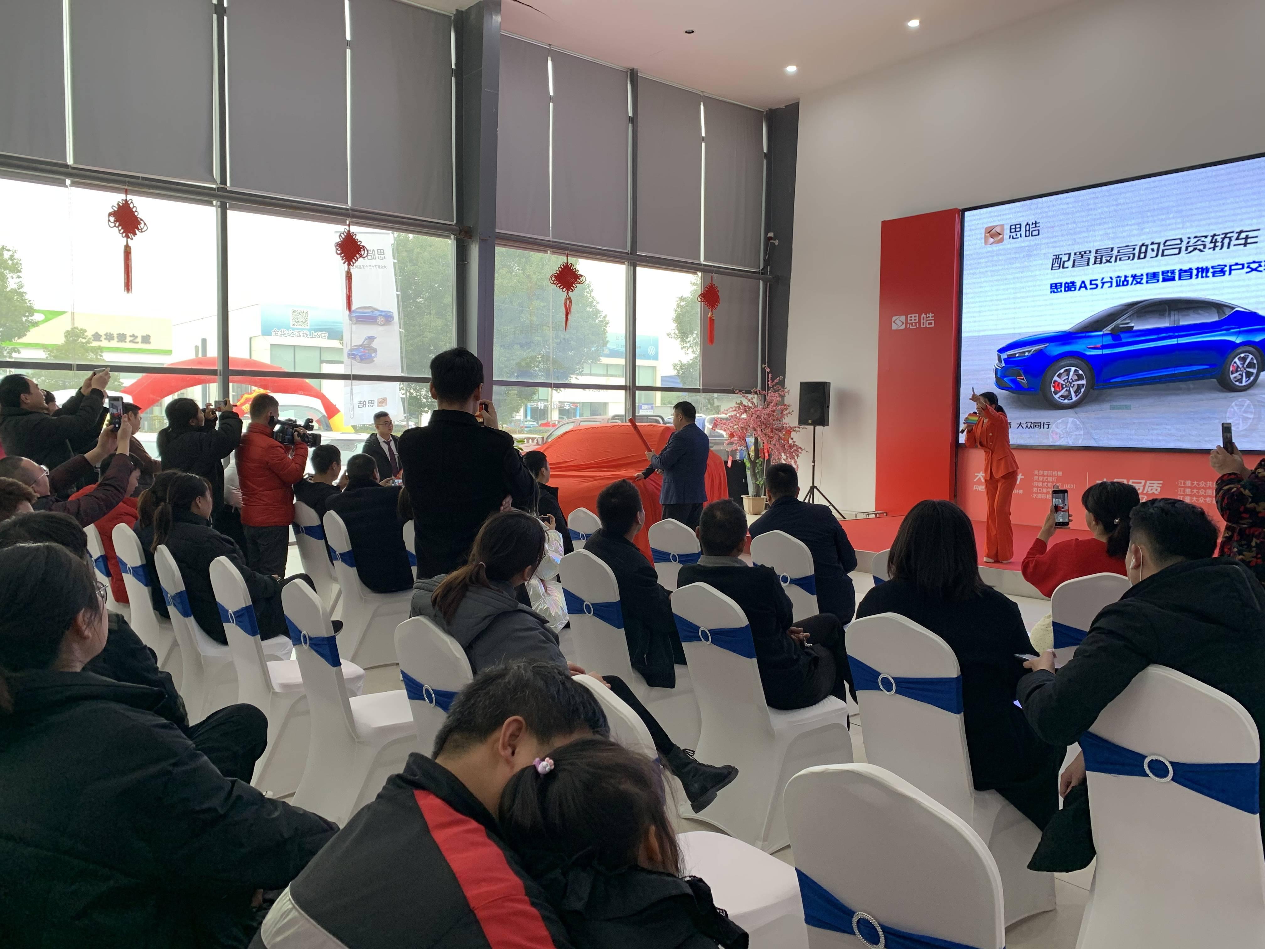 金华JAC 4S店四耀A5分站销售和第一批客户交付仪式圆满结束