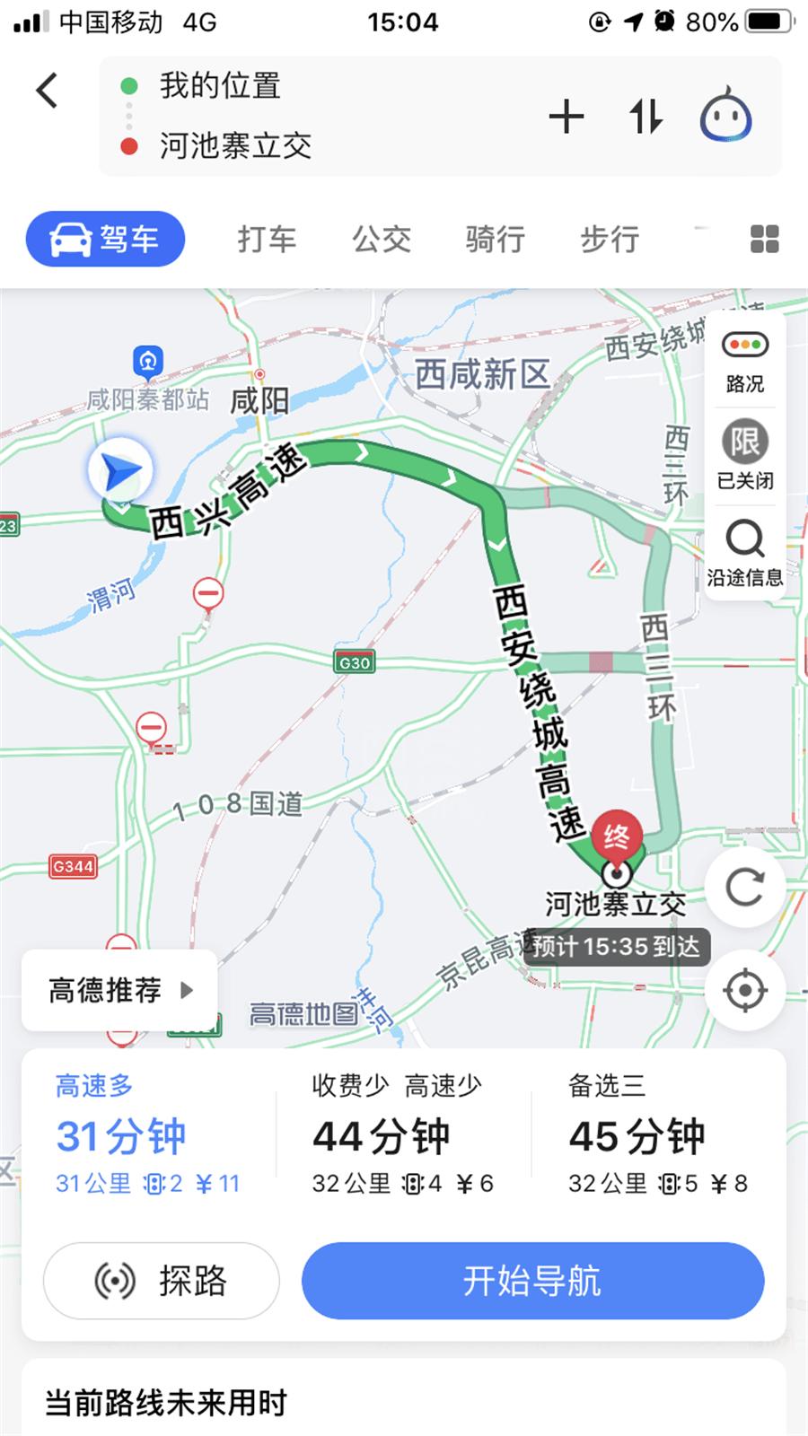 咸阳市多少人口_目前陕西省咸阳市市区是常住人口是多少
