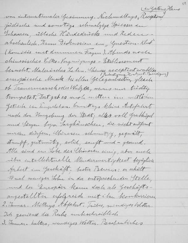 爱因斯坦是种族主义者?他的亚洲旅行日记充满对