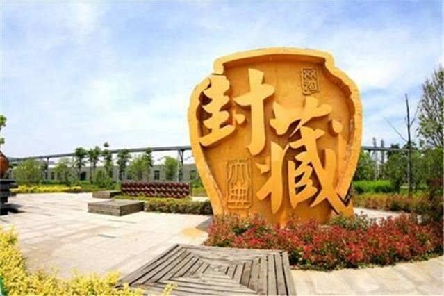 宿迁市gdp_江苏连云港20年GDP超宿迁14.7亿,那么今年宿迁GDP有望实现反超吗